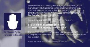 OSSRI Concert Dec 6