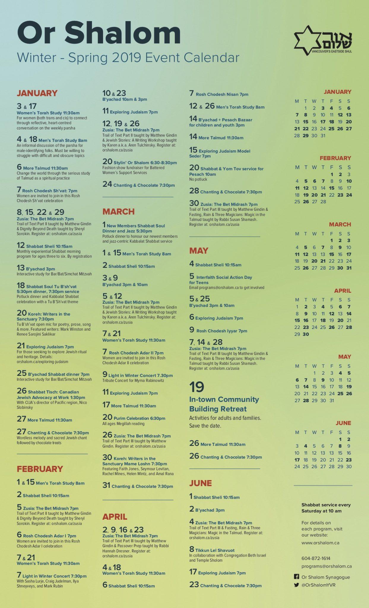 Shabbat Calendar 2019 Events Calendar | Or Shalom Synagogue – אור שלום